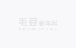 传祺GS4 2019款 270T 自动两驱豪华智联版