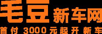 毛豆新车logo